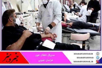 اهدای خون ۲۳۳ نفر طی تاسوعا و عاشورا در خراسان جنوبی