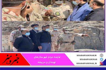 آمادگی نیروهای مرزبانی در تامین امنیت منطقه