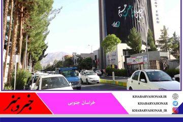 بزرگترین کتیبه محرمی کشور در بیرجند نصب شد.