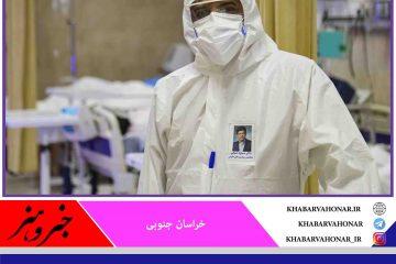 باید و نبایدهای واکسن کرونا برای مادران باردار را از زبان  دکتر مسعود ضیایی متخصص عفونی در خبر و هنر بخوانید