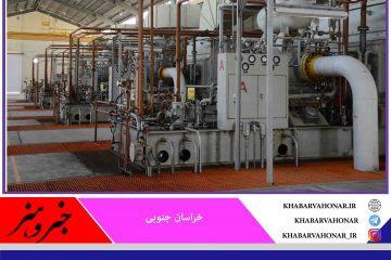 بازگشت ۷ واحد صنعتی به چرخه تولید از ابتدای امسال در خراسان جنوبی