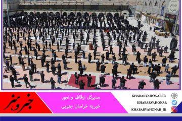 مراسم محوری تاسوعا و عاشورا در امامزادگان باقریه بیرجند برگزار میشود
