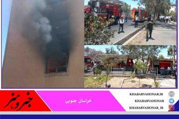 تلاش ۴ تیم آتش نشانی بیرجند برای اطفا حریق طبقه اول از  آپارتمان چهار طبقه در کوتاه ترین زمان نتیجه داد