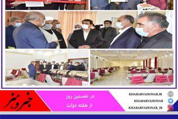 افتتاح مرکز آموزشی فرهنگی شماره ۲ فرهنگیان بیرجند