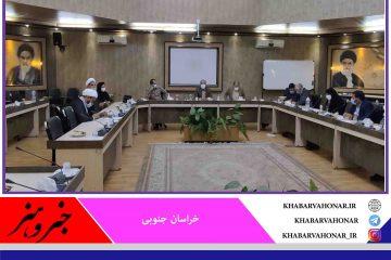 آغاز به کار ششمین شورای اسلامی شهر بیرجند  مرکز خراسان جنوبی