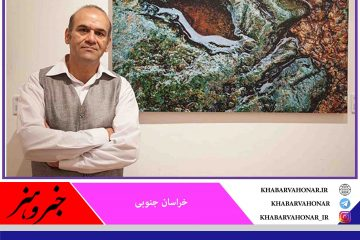 خبر و هنر درگذشت هنرمند شهیر طبسی صادق صفایی بازیگر و کارگردان سینما را تسلیت می گوید