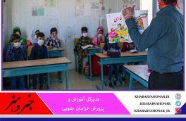 کلاس اولیها بیشترین نیاز را به آموزش حضوری دارند