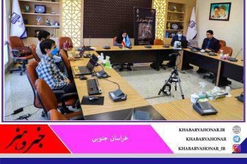 ۱۳۰ مقاله به دبیرخانه همایش ملی باستانشناسی ایران رسید