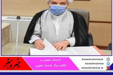 نظارت ویژه بر فروش نوشتافزار در خراسان جنوبی آغاز شد