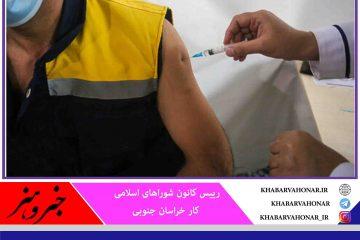واکسیناسیون جامعه کارگری و کارفرمایی ضروری است