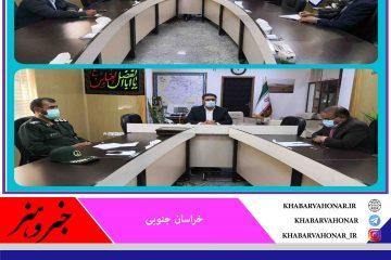 توزیع ۵٧ میلیارد ریال اعتبار در کمیته برنامه ریزی شهرستان نهبندان