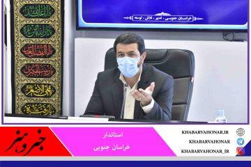 🔸تعیین ضرب الاجل برای برگرداندن منابع بانکی شرکت های دولتی و خصوصی به استان