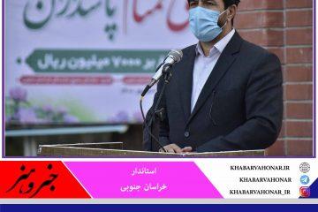 قطره قطره خون شهیدان، موجهای خروشانی برای تحقق اهداف انقلاب اسلامی است
