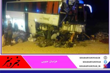 برخورد اتوبوس با کامیون کشنده در محور فردوس_ بجستان