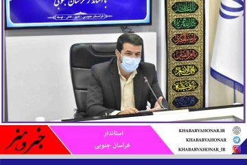قانون دست شهرداری و شورای اسلامی شهر را برای ایجاد درآمد پایدار باز گذاشته است