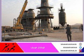 طرحهای اقتصادی شهرستان خوسف در انتظار تامین زیرساختها