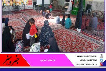 اجرای طرح «پیشگیری از اعتیاد» در ۱۰ روستای مرزی سربیشه