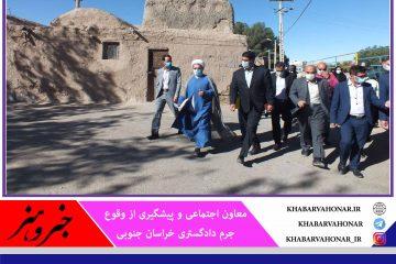 ۱۲ بافت ناکارآمد شهری در بیرجند تعیین تکلیف شد