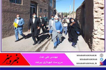 بافت ناکارآمد شهری و جرمخیز در شهر بیرجند، تعیین تکلیف و حداکثر تا یک ماه دیگر ساماندهی خواهد شد