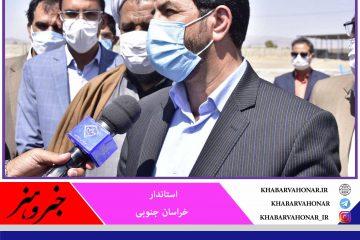پروژههای هاب شتر در خراسان جنوبی تکمیل و افتتاح میشود