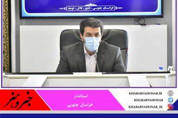 ساخت باغ موزه و تدوین دانشنامه استانی دفاع مقدس شتاب بگیرد