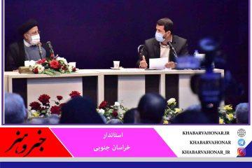ستاد احیای قنوات در خراسان جنوبی تشکیل میشود
