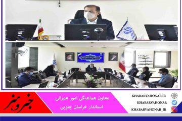 بازنگری سند توسعه شهرستان نهبندان در دستور کار معاونت عمرانی