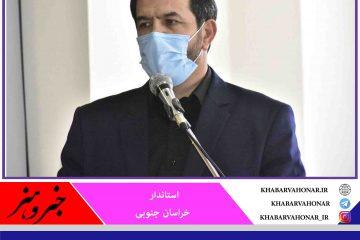 اقتدار کشور حاصل مقاومت و ایثارگری ملت ایران است