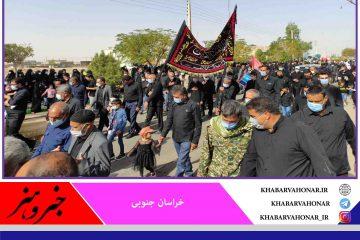 برگزاری همایش بزرگ پیاده روی اربعین حسینی در شهر آیسک