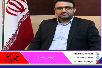 فرماندار نهبندان:  اولین بازارچه صنایع دستی نهبندان به زودی راه اندازی می شود