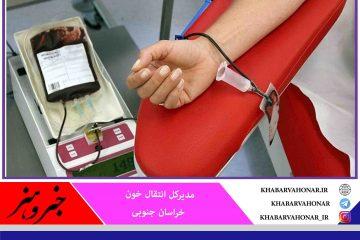 از ابتدای محرم تا اربعین اهدای ۲۸۷۸ واحد خون در خراسان جنوبی