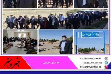 بازارچه مرزی یزدان در شهرستان زیرکوه پس از ۷ سال تعطیلی بازگشایی شد