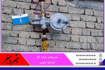 بهره مندی تمامی روستاهای شهرستان سرایان از گاز طبیعی