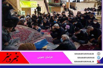 مراسم جاماندگان اربعین حسینی در مزار سلطان ابوالقاسم نصر آباد شهرستان خوسف