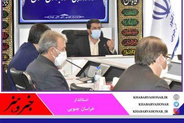 شورای مشورتی جوانان در شهرستانهای خراسان جنوبی تشکیل میشود