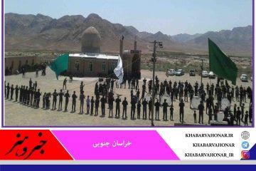 عزاداری  روز اربعین در روستای اسفشاد شهرستان قائنات