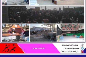 سیل خروشان مردمولایی شهرستان سرایان در  راهپیمایی امروز جاماندگان اربعین