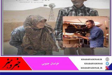 راه یابی مستند فیلمساز فردوسی به جشنواره بین المللی فیلم کوتاه تهران