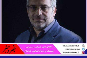 ثبت نام ۱۳ گروه نمایشی در پانزدهمین جشنواره تئاتر خراسان جنوبی