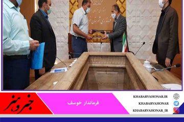 سه تفاهمنامه سرمایهگذاری در شهرستان خوسف به امضا رسید