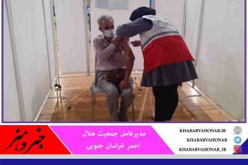 جوانان هلال احمر خراسان جنوبی به کمک مراکز واکسیناسیون آمدند