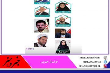 بلاتکلیفی شهرداری بیرجند و عدم پاسخگویی شورای شهر به افکار عمومی و رسانه ها