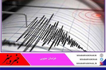 اخطارهای طبیعت خراسان جنوبی روی خط زلزله ؛خوسف ۴،۶ ریشتر لرزید
