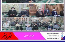 حضور نماینده ولی فقیه در خراسان جنوبی در مسجدالنبی(ص) بیرجند به مناسبت هفته وحدت