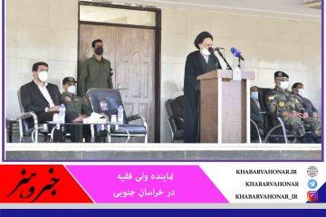 امام جمعه بیرجند: عموم مردم با نیروی انتظامی همکاری دارند