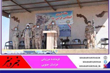 فرمانده مرزبانی: امنیت کامل در مرزهای خراسان جنوبی برقرار است