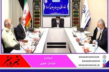 تالارهای خراسان جنوبی با ظرفیت محدود بازگشایی میشود