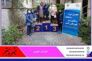 ورزشکار خراسان جنوبی قهرمان مسابقات سنگنوردی کشور