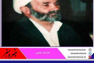 حاج شیخ جعفر عرفانی روحانی راستکردار، ایراندوست و متجدد