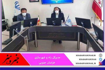 ۲۵ هزار و ۸۰۰ واحد مسکونی در خراسان جنوبی ساخته میشود